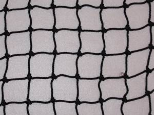#72 Barrier Netting